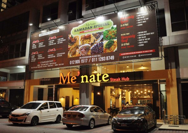 Menate Steak House 1