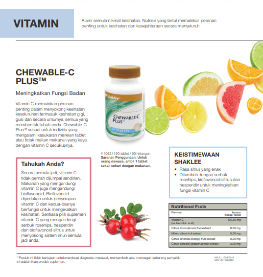 vitamin-C-chewable-1